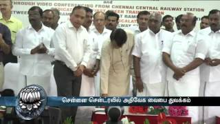 Railway Minister Suresh Prabhu inaugurates fastest Free Wi-Fi At Central Stalion