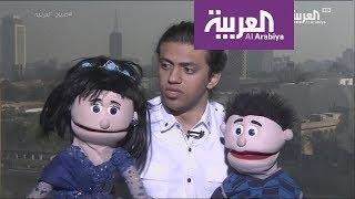 أبانوب فلكس في عرض مذهل حي في #صباح_العربية