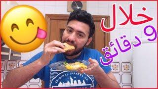 سويسرول بالبطاطس بدون فرن طريقة بسيطة من #سلسلة_الخواتم_الحلقة_5 أكلات عراقية