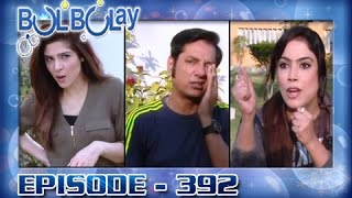 Bulbulay Ep 392 - ARY Digital Drama