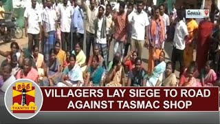 Villagers lay siege to road against TASMAC Shop | Thanthi TV