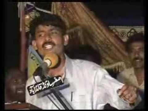 Punjabi shaiery Javed Raaz 1
