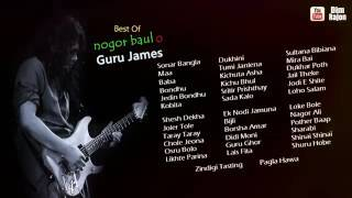 Best Of James Bangla Songs by atv24 news