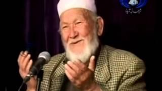 ( جام به قدت ) - شیر غزنوی  - Sheer Ghaznawi
