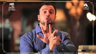 كن قوياً بالله - مصطفى حسني