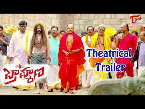 Brahmana Theatrical Trailer || Upendra || Saloni || Ragini Dwivedi