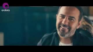 وائل جسار - حب وما إتحبش | Wael Jassar - 7ab W Ma it7abesh 2018