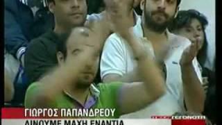 pasp-proeklogika 13 maiou!.mp4