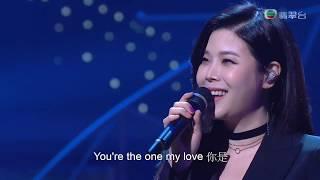 2017.11.19 TVB萬千星輝賀台慶 _ 經典電視歌曲演唱 (丁噹&周柏豪&Lyn)