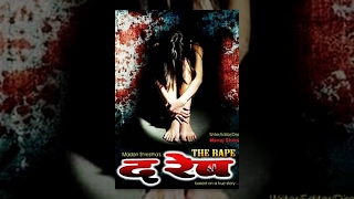 THE RAPE | Latest Nepali Full Movie | Feat. Manoj Shrestha, Kamal Gyawali | Madan Alisha Films