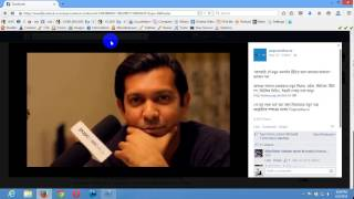 How To Download Facebook Video Bangla Tutorial