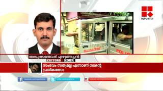 Actor Sreejith ravi arrested for  misbehaving with school girls; Editor's Hour 02/09/2016