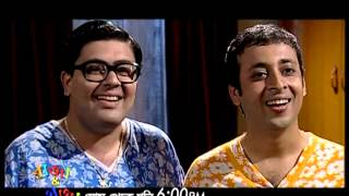 Raja & Gaja-mon to sat @6pm...