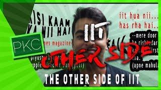 the OTHER side of IIT (part 1)
