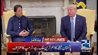 News Headlines | 8:00am | 23 July 2019 | 24 News HD