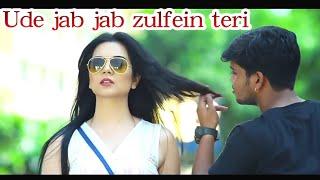 Ude jab jab zulfein teri || romantic love story 2018 || prajapati creators