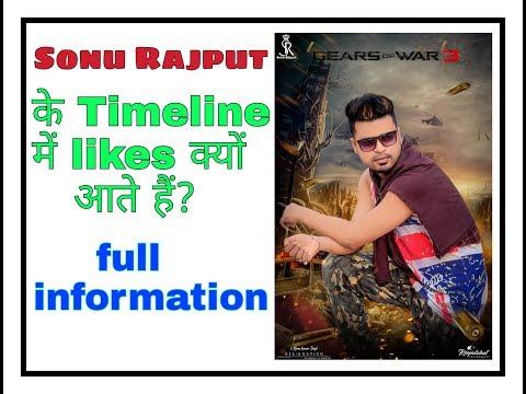 Xxx Mp4 Facebook King Bnne Ka Tricks Benifit Of SR Family In Hindi 3gp Sex