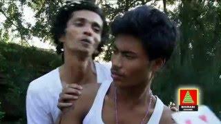 Bangla New Songs 2016 | Shali | Bengali POP Video Songs | Kumar Prabir | Bhirabi Sound