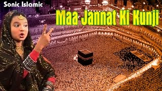 Heart Touching Song - Neha Naaz - Maa Jannat Ki Kunji Hai ★ माँ जन्नत की कुंजी है #Sonic