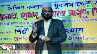 জনপ্রিয় দুটি ইসলামী সংগীত এক সাথে || শিল্পী মশিউর রহমান || Moshiur Rahman Song 2018 ||
