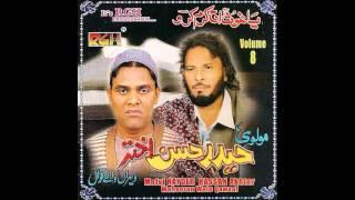 Ya Ghaus Pak Aaj Karam Karo (Audio)