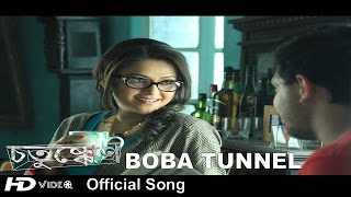 Boba Tunnel Official Song | Chotushkone | Bengali Movie | Anupam Roy