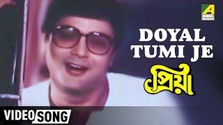 Doyal Tumi Je | Priya | Bengali Movie Song | Kumar Sanu