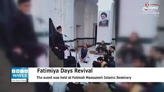 Lady Fatimah memorials held in Kabul, Afghanistan