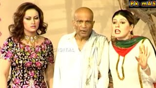 Best Of Babbu Braal and Nargis New Stage Drama Full Comedy Funny Clip