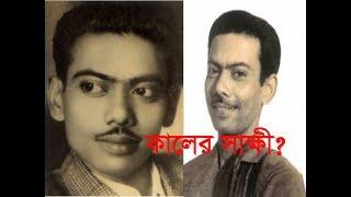 জহির রায়হান চলচ্চিত্র উত্সব!On the occasion of 82th birth anniversary of Zahir Raihan!দেখুন...?