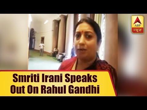 We All Witnessed The Lies Propagated By Rahul Gandhi In Lok Sabha: Smriti Irani | ABP News