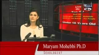 Maryam Mohebbi دیر انزالی در مرد