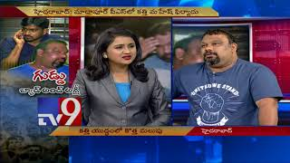 Kathi Mahesh's attackers justify behaviour - TV9 Now