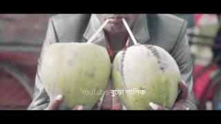 হিরু আলম এর নতুন ভিডিও//Hero alom new video