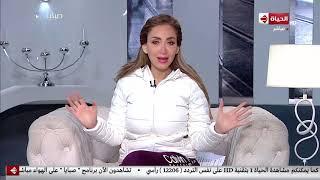 """صبايا مع ريهام سعيد - اقوى رد من ريهام سعيد على """"الست المصرية اكتر ست نكدية في العالم"""""""