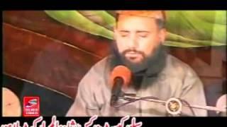 Fasih-ud-deen-Kardo lilah karam.flv