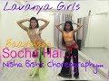 Socha Hai/Baadshaho/LAVANYA GIRLS/Choreographed by NISHA