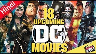 18 upcoming DC Movies [Explain In Hindi]
