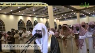 لحظات مبكية مع الشيخ ناصر القطامي