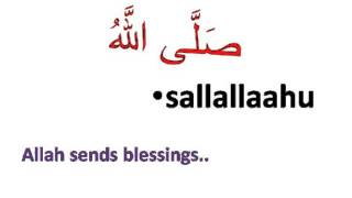 Sending Salat Upon The Prophet - peace and Blessings be upon him