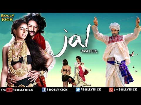 Hindi Movies 2017 Full Movie | Jal - Water Full Movie | Hindi Movies | Purab Kohli Movies