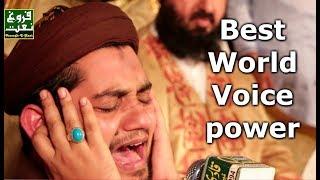 Hafiz Rehan Roofi ( Best New Latest Naats ) Mehfil E Naat 2017 Urdu Punjabi Naats By Faroogh E Naat