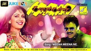 Meena Meena Nee - Kanavu Kanni || Venkatesh, Shilpa Shetty