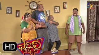 Family Circus - 20th May 2016 -  ప్యామిలీ సర్కస్ - Full Episode 135