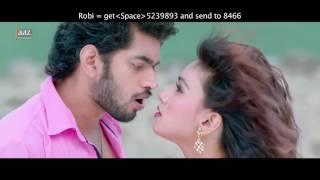 Kotobaar Bojhabo   Om   Jolly   Mohammed Irfan   Akassh   Angaar Bengali Movie 2016  downloaded with