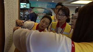 Korean Families Prepare to Reunite at N. Korean Resort