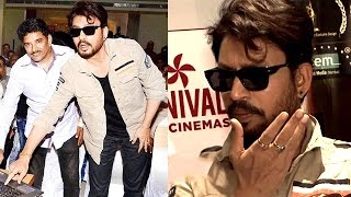 Irrfan Khan Launches the Trailer of Award Winning Marathi Movie - Vakya 2015