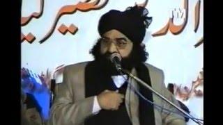 Peer Naseer uddin Naseer Complete Speech (Topic Bait or Falsafa Part 2)