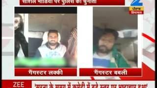 Video of Gangstar challenging Punjab police goes viral