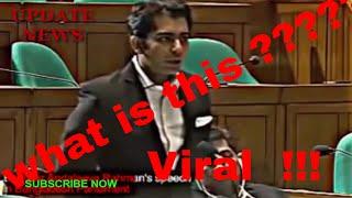 বাংলাদেশের রাজনিতি নিয়ে সত্য কথা barrister Andalib rahman partho parliament speech 2017